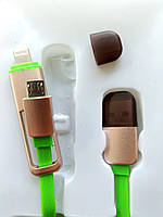 USB-шнур, 2 в 1, длина 1 м