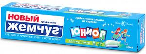 """Детская зубная паста Новый жемчуг """"Юниор"""", яблоко+мята (50мл.)"""