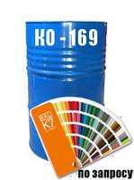 Фарба Емаль фасадна для фарбування сталевих, алюмінієвих і дерев'яних поверхонь КО-169