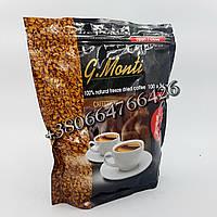 Кофе растворимый G.MONTI 200г