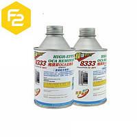 Жидкость (смывка) для удаления/очистки клея OCA LOCA с дисплеев, Mechanic SS-8333 [250мл]