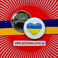 """Значок """"Серце України"""" (56 мм), значки символіка, значок Украина купить, украинская символика купить , фото 1"""