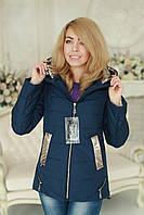 476e30fccaaf Женские куртки весна в Украине. Сравнить цены, купить ...