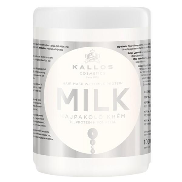 Маска для волос Kallos Milk (1л.)