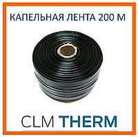 Капельная лента DRIP TAPE SANTEHPLAST  200м интервал 20см (1,4 литра/час, 7mil)