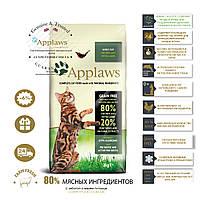 Applaws Аплавс Adult Cat Chicken with Extra Lamb - Корм для Взрослых Кошек с Курицей и Ягненком 2кг
