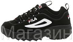 Мужские кроссовки Fila Disruptor 2 Black Фила Дисраптор 2 черные