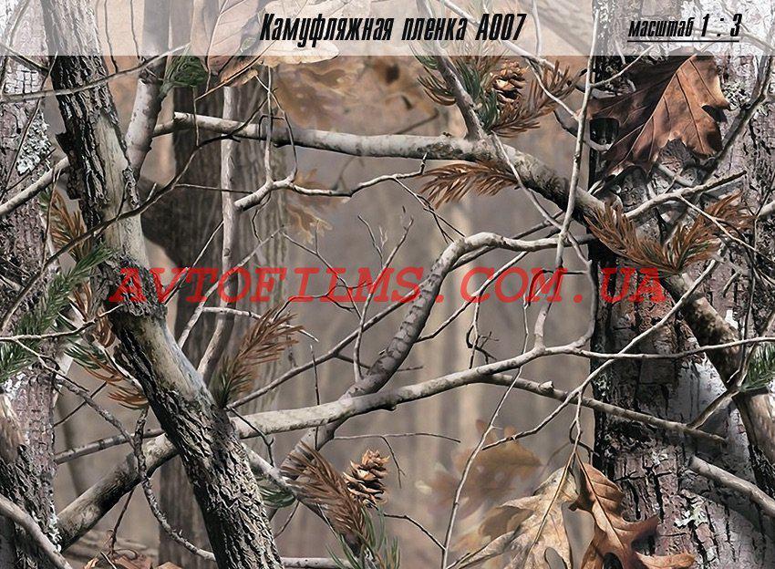 Пленка камуфляж KPMF деревья A007