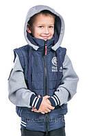 Куртка - жилетка  для мальчиков и подростков