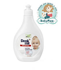 Гель для мытья детской посуды Denkmit Spulmittel Ultra Sensetive, 500 мл.