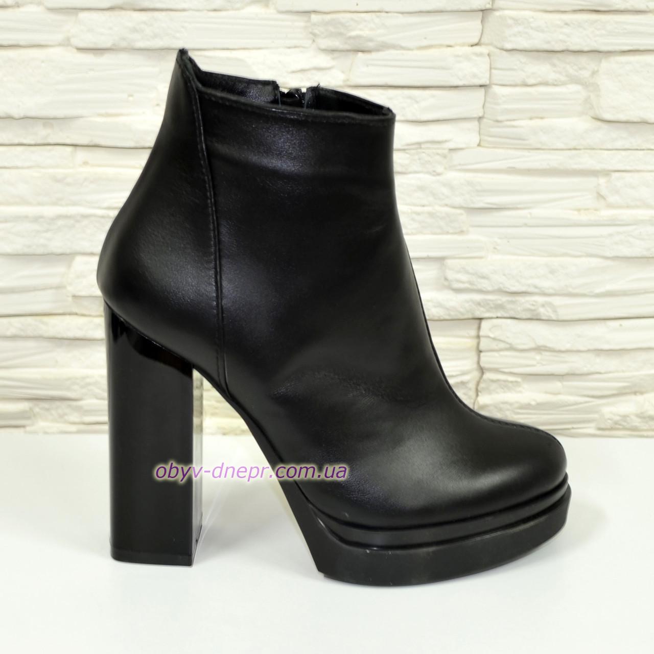 9182f2632 Ботинки зимние женские классические на высоком каблуке, из натуральной кожи,  цвет черный.