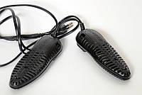 Сушка для обуви (Туфелька)