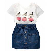 2017 Летнее издание Детская одежда девушки чистого хлопка с коротким рукавом Футболка подлинный джинсы юбка комплект дети костюм 90