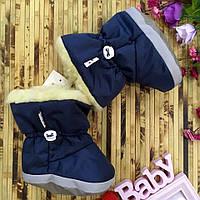 fb8ef76f612c Обувь для новорожденных оптом в Украине. Сравнить цены, купить ...
