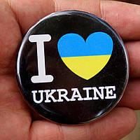 """Значок """"I love Ukraine"""" (56 мм), значки символіка, значок Украина купить, украинская символика купить , фото 1"""