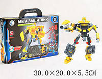 Конструктор Робот, 229 деталей, 8358