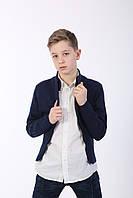 Жакет(кофта для хлопчика) на блискавці, синій