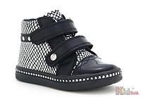 Ботинки утепленные с серебристым напылением (19 размер) Bartek 5904699511555 31a9353c6df77