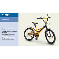 Детский велосипед 20 дюймов 112002