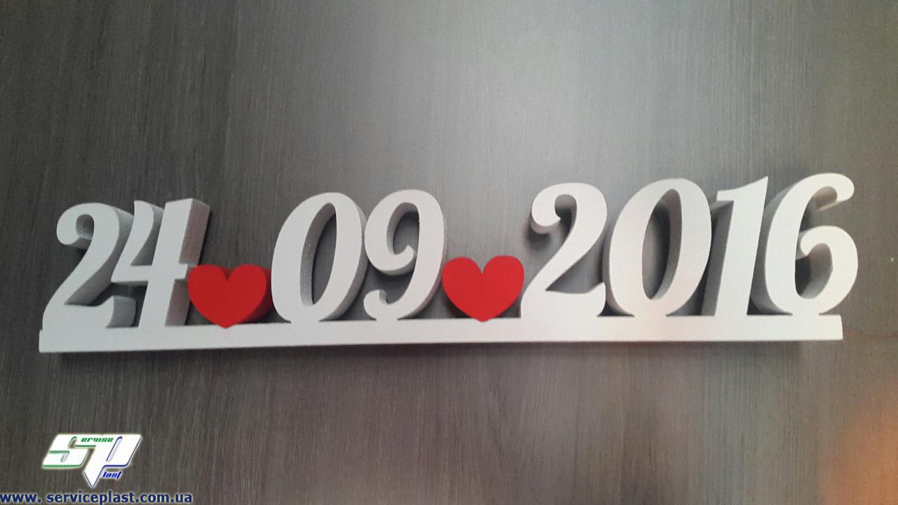 Дата свадьбы, декоративная надпись, слова, надписи, имена, инициалы из пенополистрола и дерева