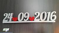 Дата свадьбы, декоративная надпись, слова, надписи, имена, инициалы из пенополистрола и дерева, фото 1