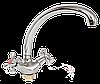Смеситель для кухни на гайке U образный 302127103 Lidz