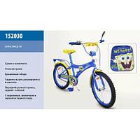 Детский велосипед 20 дюймов 152030