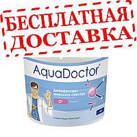 AquaDoctor O2 Активный кислород 25 кг (мешок)