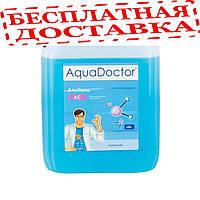Альгицид AquaDoctor AC 20 л