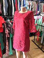 Платье женское коктельное, фото 1