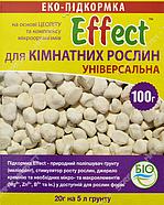 Подкормка EFFECT для КОМНАТНЫХ РАСТЕНИЙ 100 г