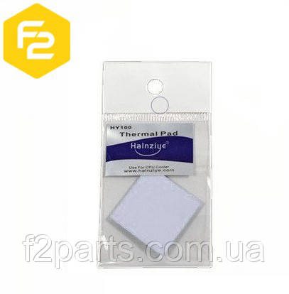 Термопрокладка HY100, Halnziye, [30x30] толщина 0,5 мм