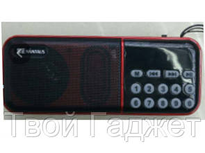 Радио MP3/USB 862