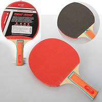 Ракетка для настольного тенниса 0223 (набор для настольного тенниса): 2 ракетки в комплекте