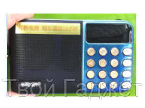 Радио MP3/USB 651-K18