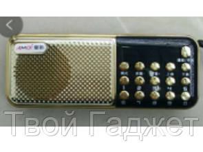 Радио MP3/USB M11