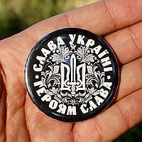 "Значок ""Слава Україні (чорний фон)"" (56 мм), значки символіка, значок Украина купить, украинская символика., фото 1"