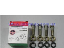 Ремкомплект кріплення карданної передачі ГАЗ 2217-2200800-01