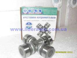 Хрестовина кардана (пр-во ГАЗ) 3102-2201025