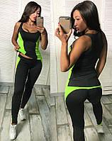 Женский спортивный костюм весенний для фитнеса Женская одежда недорого оптом розница