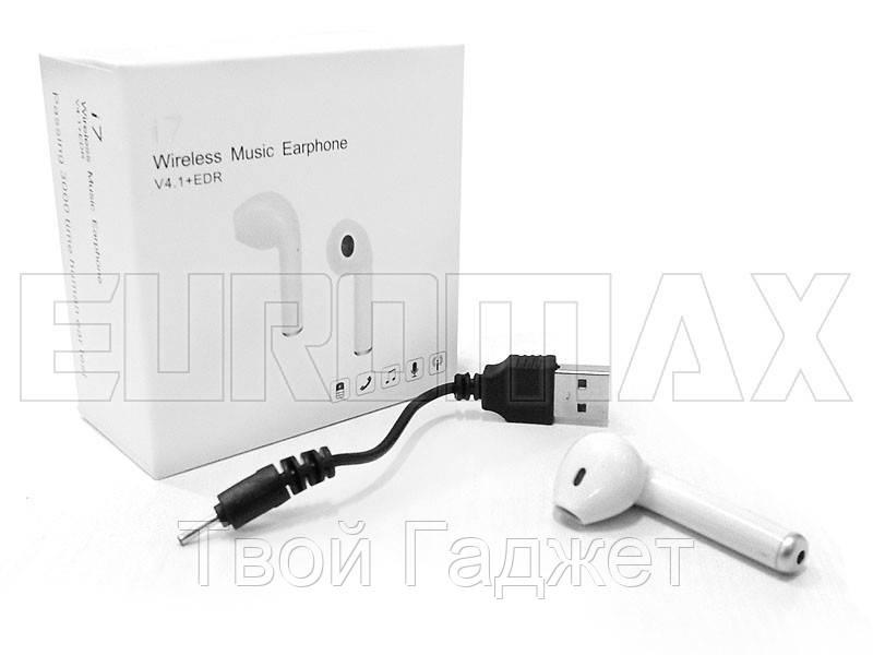 Наушники беспроводные для iPhone I7 ART-026