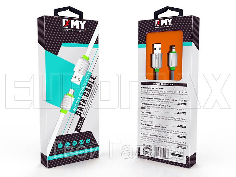Кабель Empower My Youth USB I5 MY-443-I5