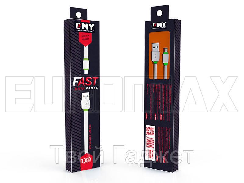 Кабель Empower My Youth USB I5 MY-445-I5