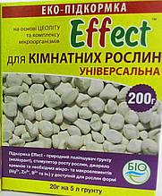 Подкормка EFFECT для КОМНАТНЫХ РАСТЕНИЙ 200 г