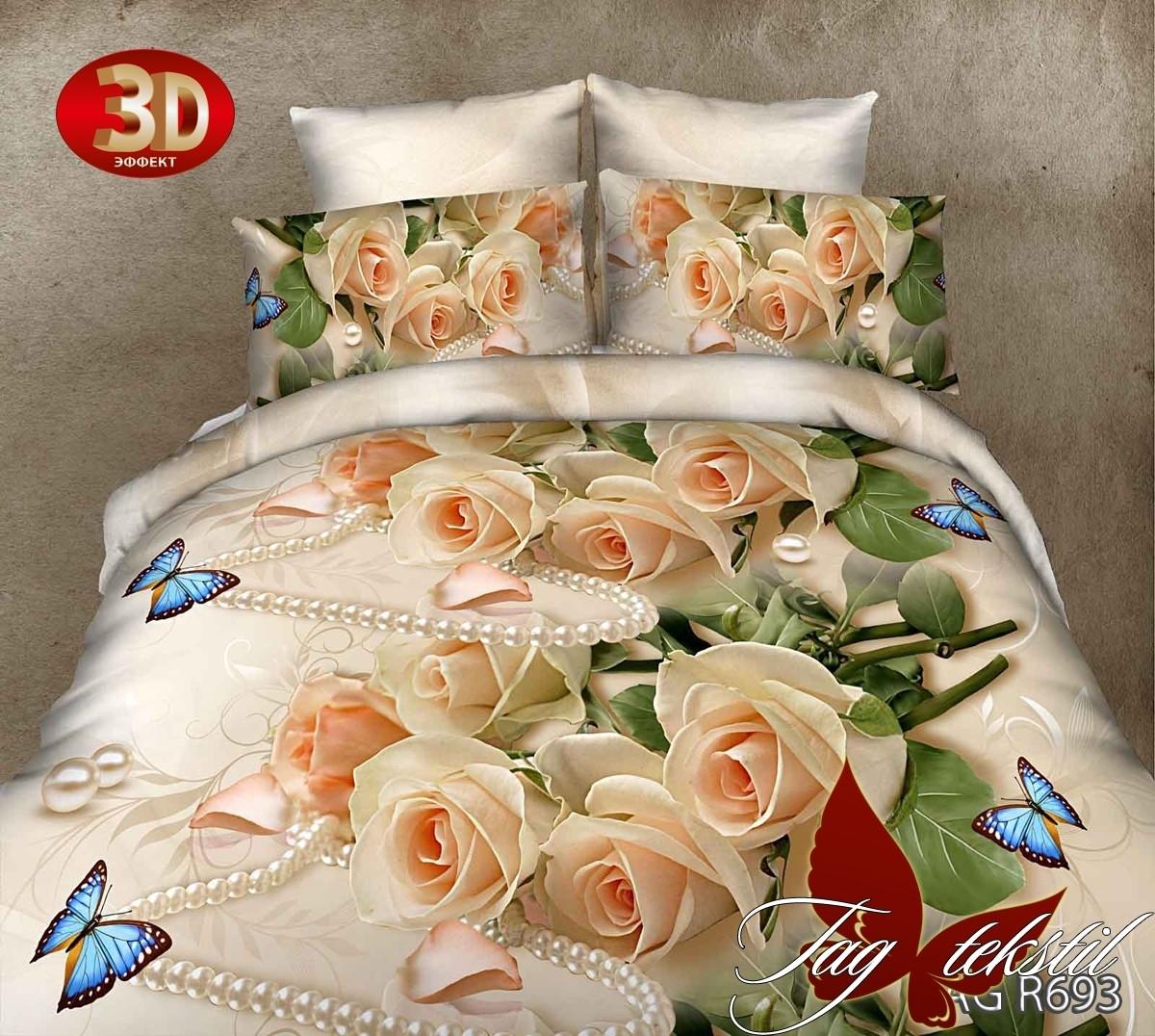Комплект постельного белья R693 двуспальный (TAG-293д)