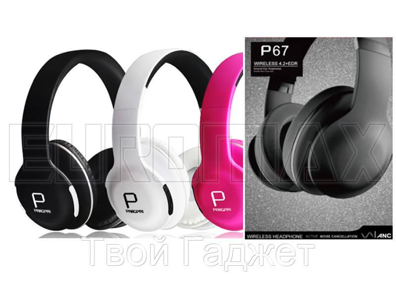 Наушники накладные с Bluetooth P67