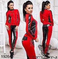 Спортивный костюм  со вставками из эко-кожи Производитель ТМ Balani (42,44,46)