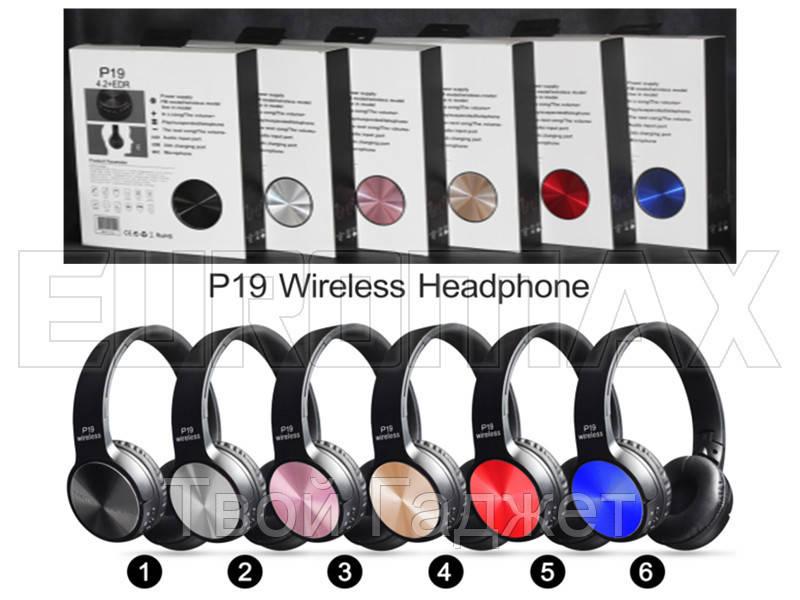 Наушники накладные с Bluetooth P19
