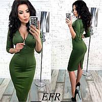 Платье женское 256фа