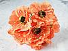 Декоративные цветы (маки) диаметр 5 см, 6 шт/уп., оранжевого цвета